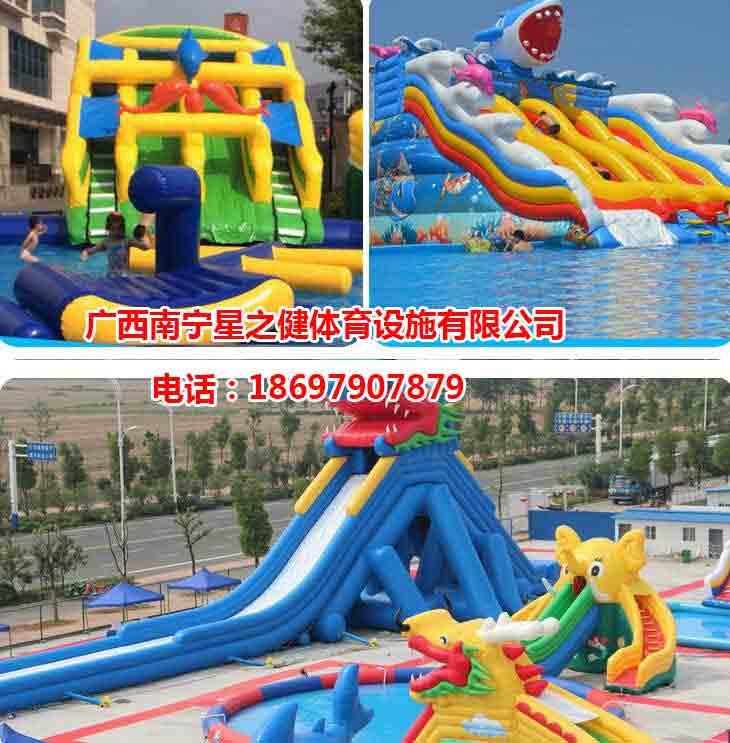 户外大型支架游泳池移动水上乐园设备 儿童成人滑梯冲关