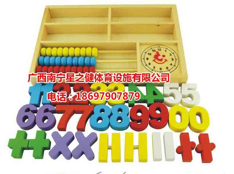 南宁星之健益智婴儿儿童玩具 拼装积木幼儿早教玩具3-6周岁儿童