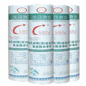 供兰州建筑防水卷材和甘肃防水卷材供应商