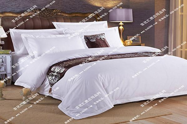 客优汇酒店布草床上用品酒店被子四件套
