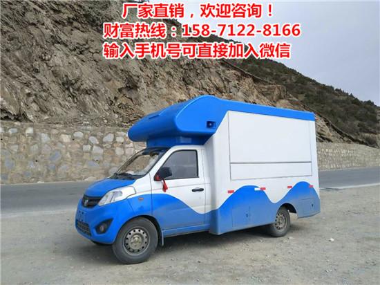 移动餐车、流动餐饮车功能用途及报价
