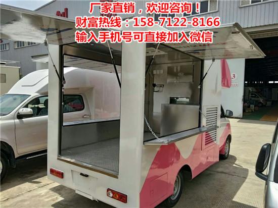 移动凤梨酥小吃车新型创业小项目