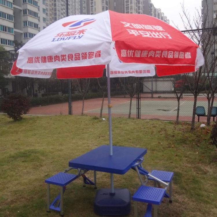 丰雨顺46寸本溪广告太阳伞 钓鱼伞 宣传伞