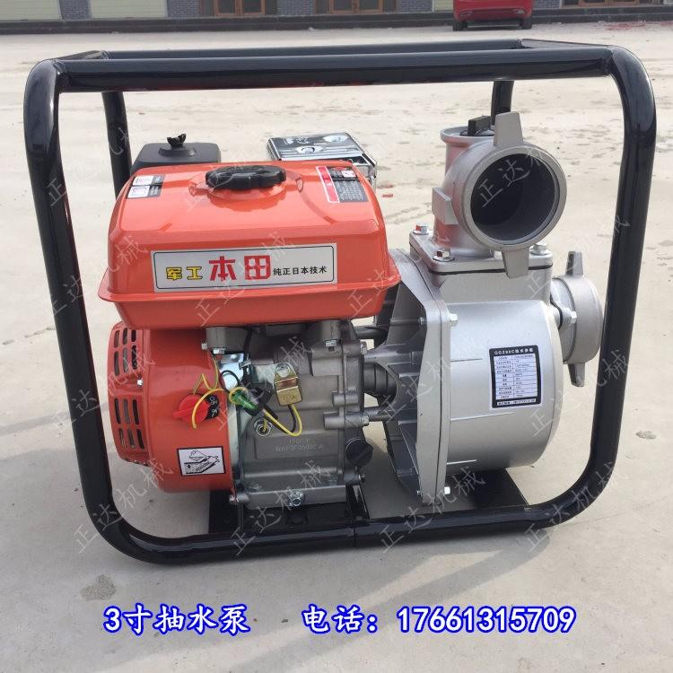 阳泉190汽油抽水泵大流量抽水机厂家