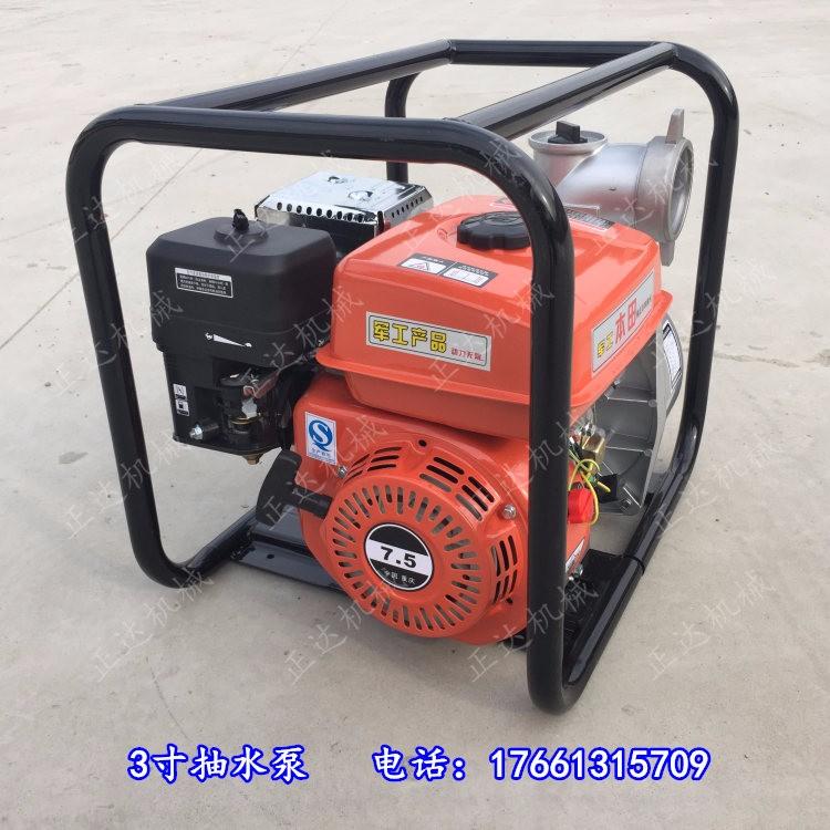 阳江柴油抽水泵高扬程抽水机