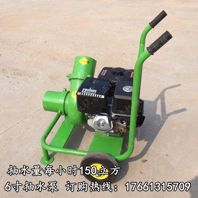 太仓190汽油抽水泵新款抽水机抽水泵