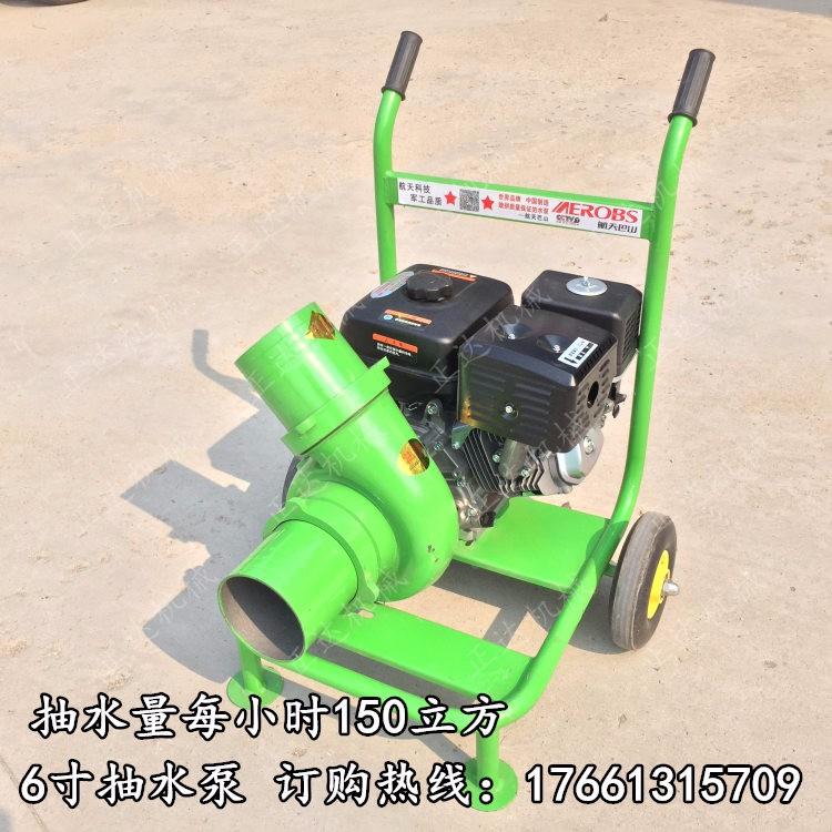 遵化6寸抽水泵遵化3寸泥浆泵