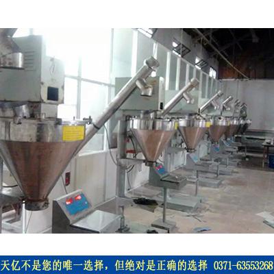 珙县粉料包装机生产厂商