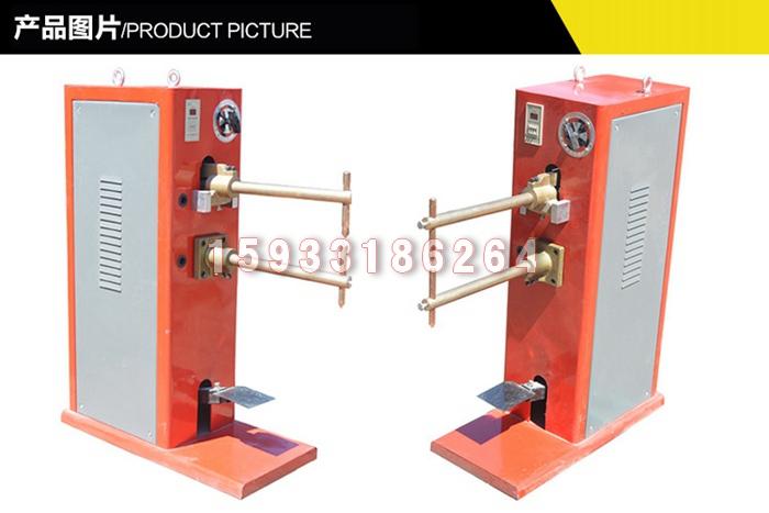 厂家直销钢筋对焊机15933186264新闻头条经销_云南商机网招商代理信息