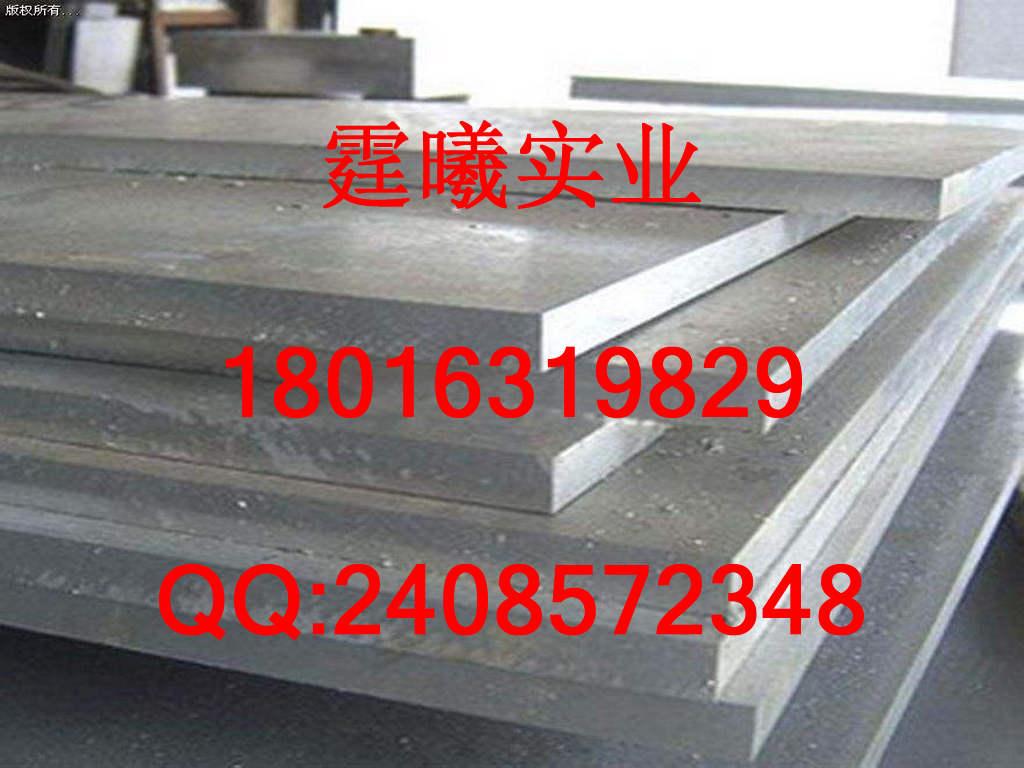 7150铝板材原厂材质证明ANP89铝卷带冷轧板