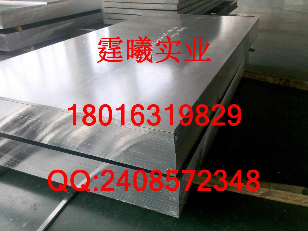 1100-H113铝带经销商供货2050铝合合管代理商销售