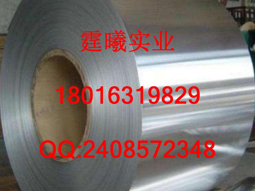 2014-T651铝合金全国供应A6060BE铝卷带新货入库