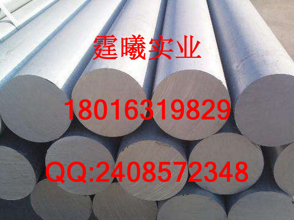 ENAW5049-H22铝合金批发价格2014-T651铝合金全国供应