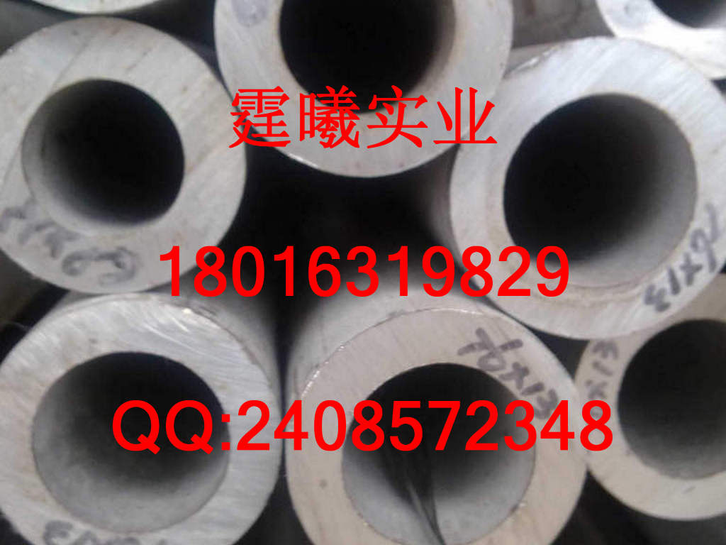 AlCu2.5Mg材料俗称是什么铝材材料