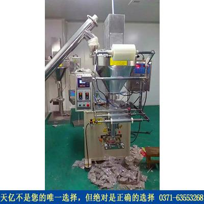 夹江粉料包装机生产manbetx登陆