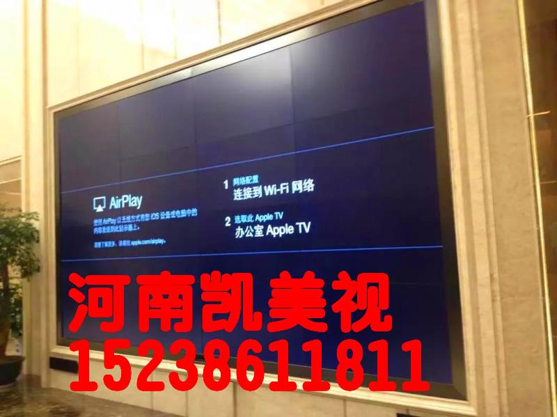 乌鲁木齐拼接屏厂家、价位合理的拼接屏郑州哪里有