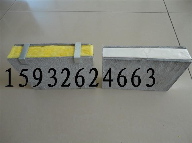 南安复合彩钢岩棉板作用、岩棉复合板活动房9