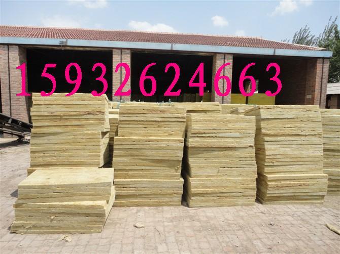 曲阜阻燃岩棉板/外墙防火保温板、岩棉保温板