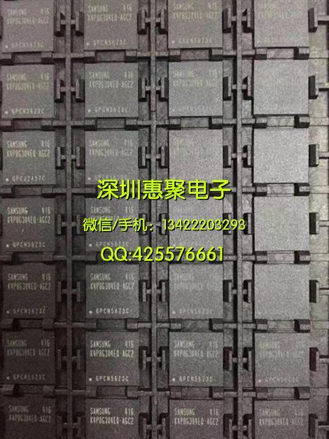 现金高价回收苹果a4cpu,a4处理器
