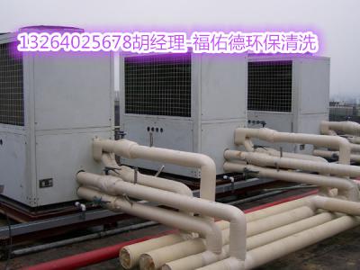 眉山艺能导热油锅炉除垢清洗积碳现货供应