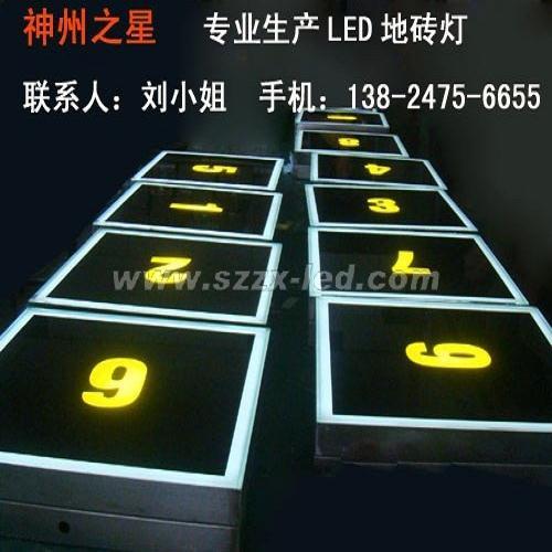 地砖灯-LED地砖灯青青青免费视频在线-地砖灯批发