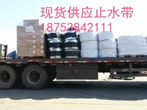 彭州土工膜+彭州防水板(18263424799)有限公司-欢迎光临