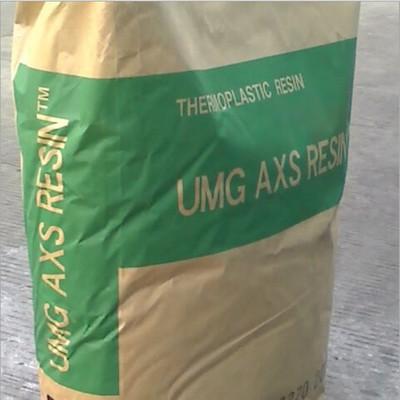 日本UMG/ASA/TW22KM耐化学抗静电注塑级高流动
