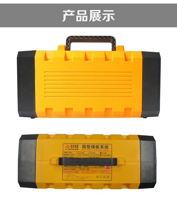深圳UPS不间断电源 深圳十大ups品牌 便携式储能电源 微望国际
