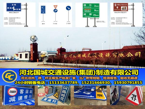鹤岗公路路标杆专业生产厂家