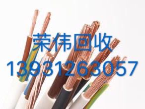 依兰县废旧电缆回收-价格
