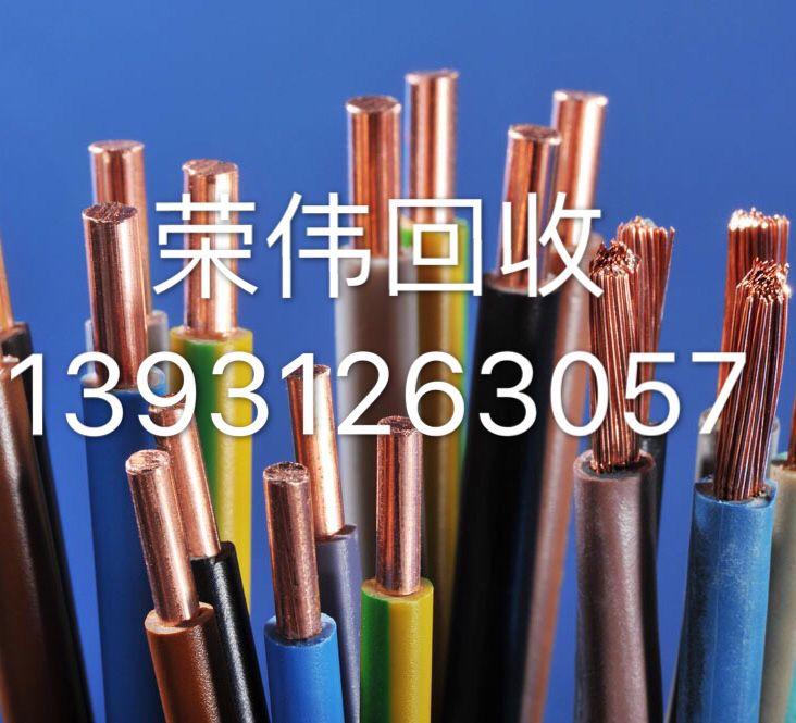 中江县二手设备回收方式