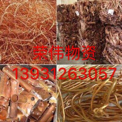 静海县废铜回收-每吨价格