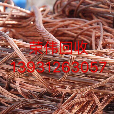 太原杏花岭废铜回收-热线