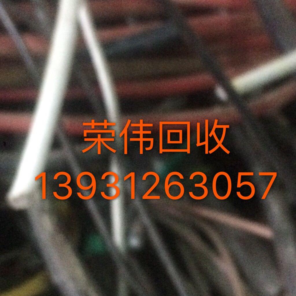 佛山配电柜回收电缆回收