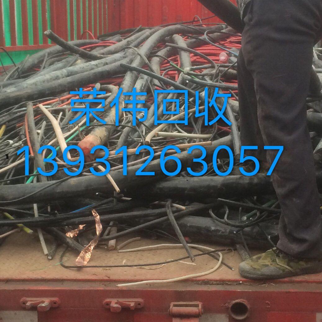 吕梁柳林县废旧电缆回收-电话