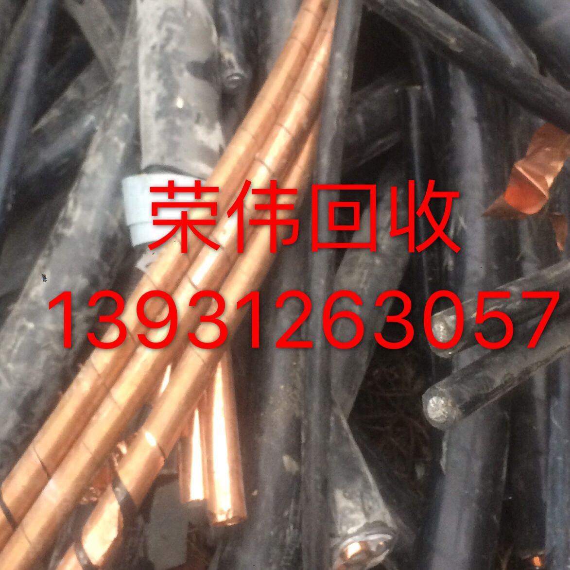 大渡口铝线回收13931263057徐经理