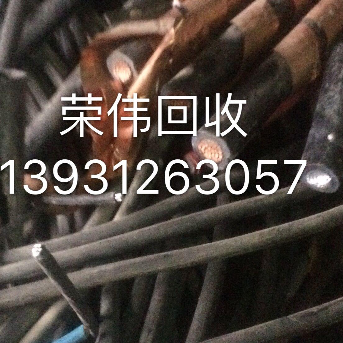 镇赉县废电缆回收-厂家