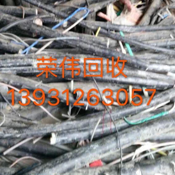 吕梁石楼县废电缆回收-厂家