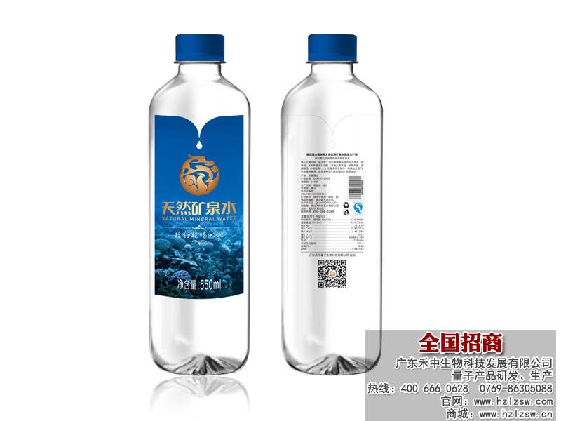 东莞禾中量子水批发供应 禾中量子产品加盟
