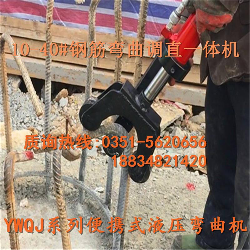 香港新界轨道钢顶弯机经销商18834821420