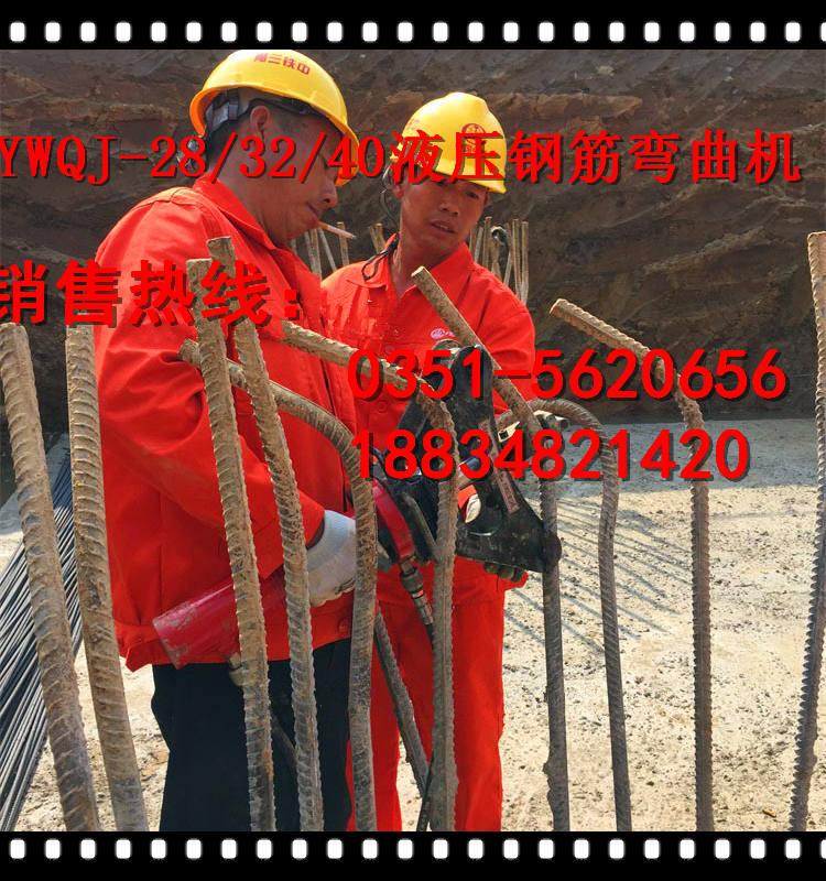 YWQJ-40山西大同优质手动折弯机经销商18834821420