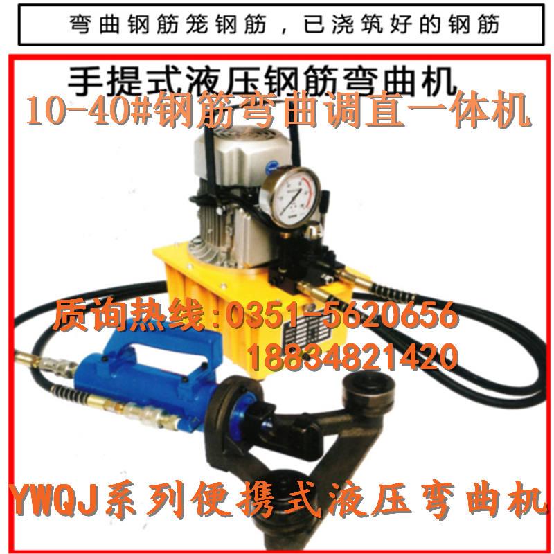 安徽芜湖二手型材弯曲机性能型号