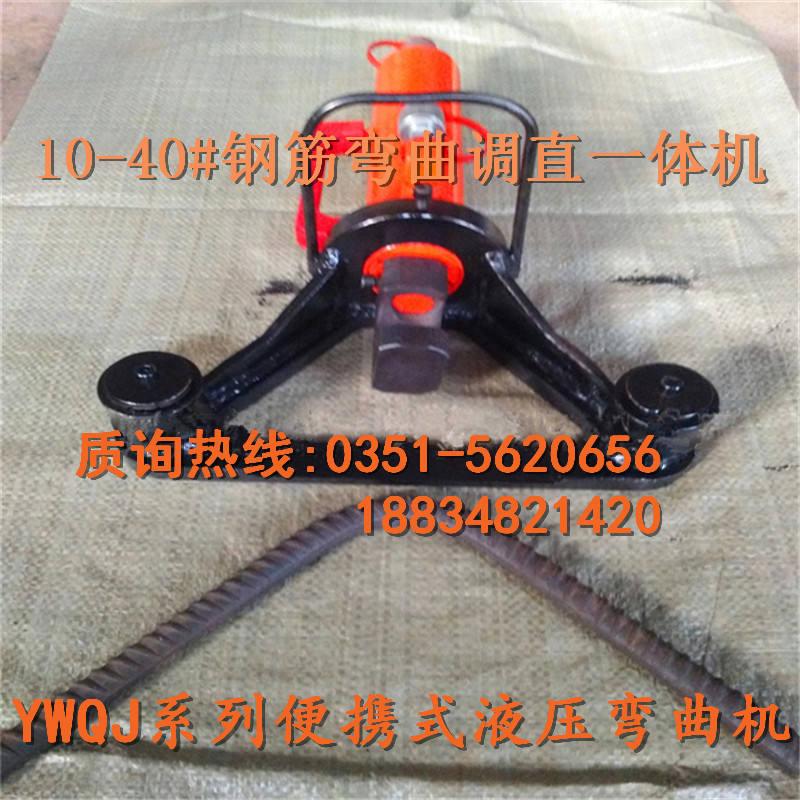 云南红河州h型钢弯曲机供应商18834821420