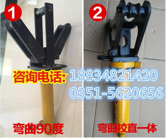 宁夏固原新款手提式液压钢筋弯曲机厂家供应