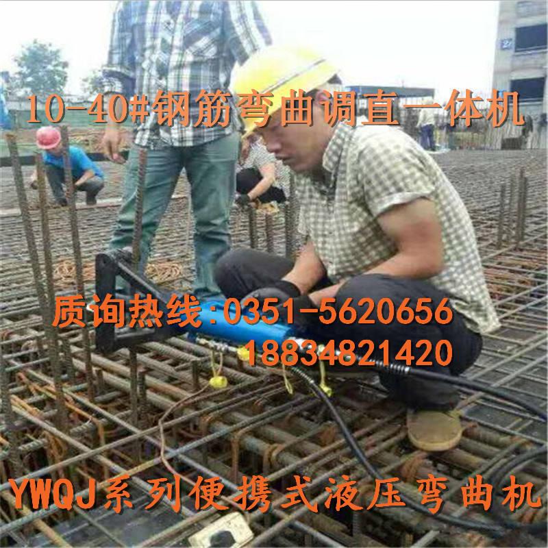 广西河池gw40弯曲机厂家报价18834821420
