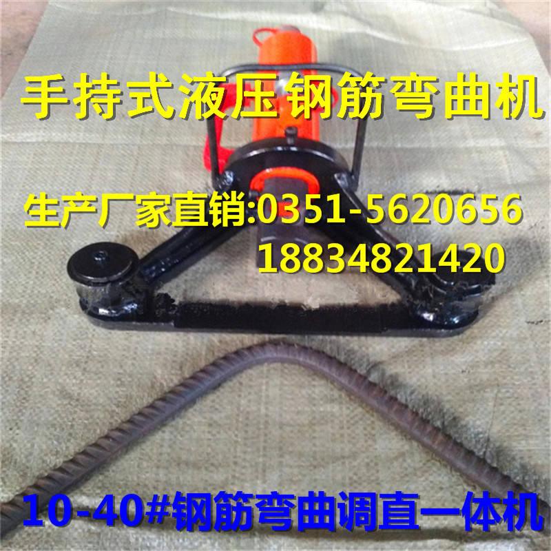 河南漯河工字钢弯曲机供应商专业商厂家