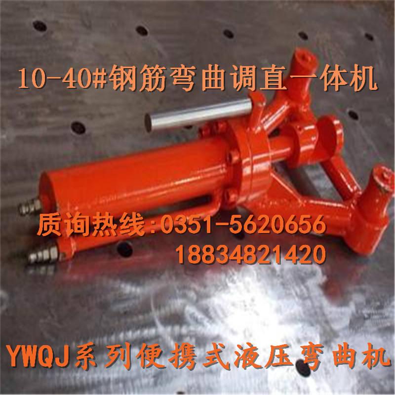 江苏常州gw40弯曲机生产厂家18834821420