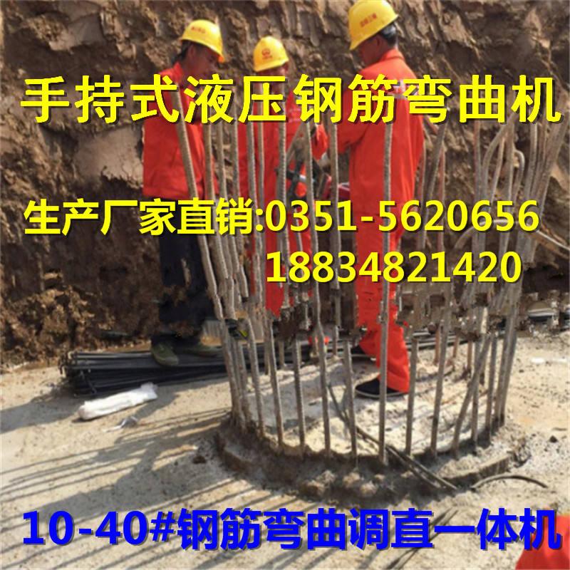 甘肃武威手动液压钢筋弯曲机使用说明18834821420