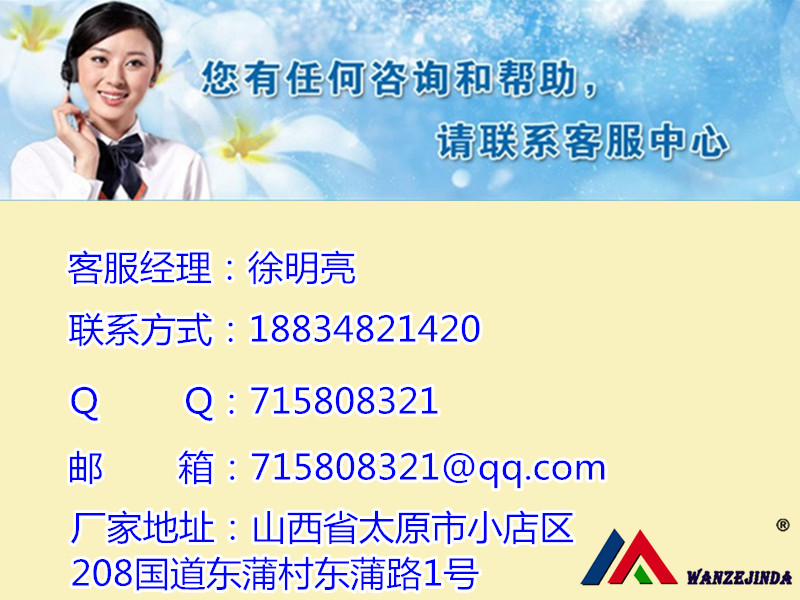 云南楚雄州超前支护钢管钻孔机厂家供应18834821420