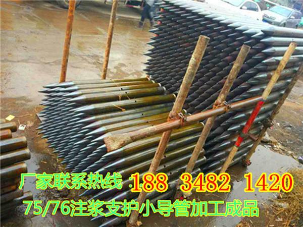 天津注浆小导管打孔机价格18834821420
